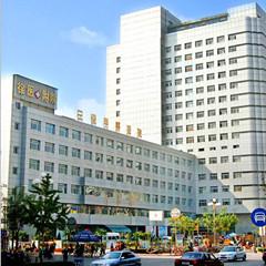 徐州医学院附属医院