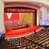 辽宁省十二届人大三次会议