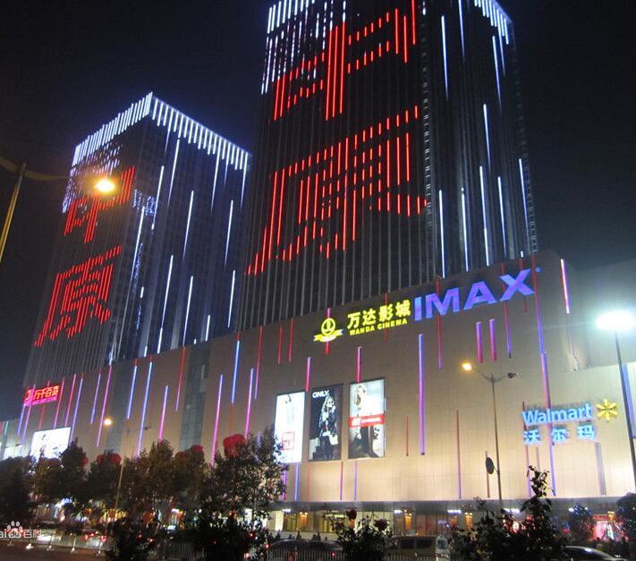 郑州中原万达广场