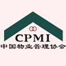 辽宁省物业治理协会