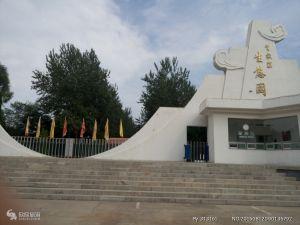 贾家庄生态园