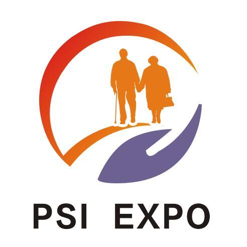 安徽国际养老产业博览会