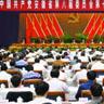 中共安徽省委八届十二次全会