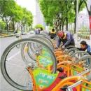 太原公共自行车受欢迎