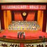 吉林省政协十一届二次会议