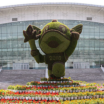佳木斯文体会展中心