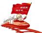 IMF积极评价中国经济和金融体系抵御风险能力