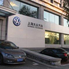哈尔滨金田安达汽车销售服务有限公司