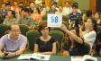 南京下周土地拍卖被临时叫停 出让方式改为网络竞拍