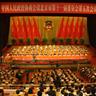 北京市政协十一届五次会议