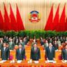 北京市政协十一届四次会议