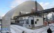 """切尔诺贝利隔离区将建太阳能电站 曾被""""封印""""30年"""