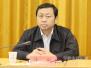 安徽省公安厅多名人事调整:许刚任正厅级党委副书记