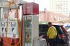 发改委:本轮成品油价格不调整,为年内第四次搁浅
