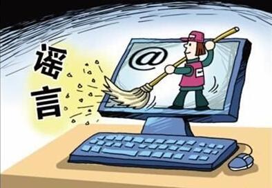 """网民造谣""""淄博周村现百人团伙偷孩子""""被拘"""