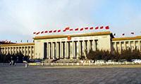 全国人大常委会今起召开会议:民法总则首次亮相