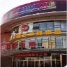 北京卡通艺术博物馆