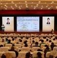 黑龙江省互联网协会