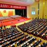 湖北省十二届人大三次会议