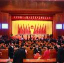 天津第十六届人大第四次会议