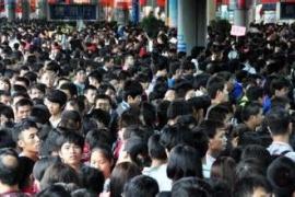 """每6个中国人中有1个在""""流动"""""""
