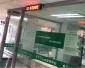媒體暗訪西安窗口單位節後首個工作日:有的門開著卻沒人