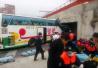 台湾高雄发生陆客团交通意外 至少11人受伤送医