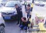 北海交警协助抓获2名刑事犯罪嫌疑人