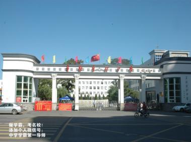 辽宁省5所高中最强的高考加工厂!-中国搜索头实力贵港市同学录图片