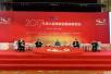 第六届海峡金融高峰论坛福州开幕 听大咖论道大数据金融
