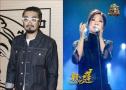 林忆莲男友恭硕良回应女友参加《我是歌手》:只是一份工作