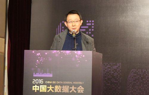 北京城市象限科技有限公司CEO 茅明睿