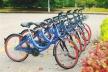 """借鉴共享单车模式 杭州试点公共自行车""""无桩停放"""""""