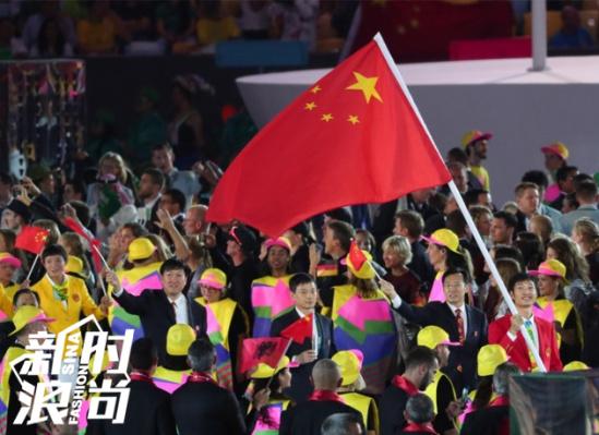 中国代表团第45个入场