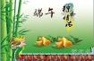 端午节为什么要纪念屈原 端午节吃粽子