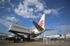 元旦假期哈尔滨机场运送旅客12.9万人次