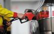 """国际油价震荡""""拉锯""""或致14日成品油价格调整搁浅"""
