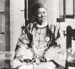 123年前的今天李鸿章颤抖着手签下《马关条约》 弱国无外交勿忘耻辱!