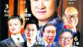 王健林蝉联华人首富