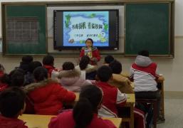"""苏山小学开展""""快乐阅读""""手抄报评比活动"""