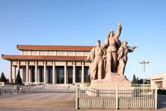 1976年毛主席纪念堂奠基仪式在京举行