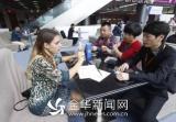义乌五金博览会收官 5.37万采购商参会