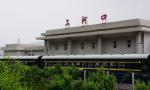 沈阳铁路局五一加开丹东至上河口区间旅游观光列车