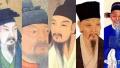 中国造诣最深的十大书法家