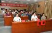 省农业厅组织召开全省秋冬种工作视频会议