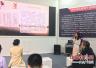 """义乌文交会:""""双创人才计划""""让博物馆IP走进生活"""