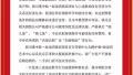 港中旅海泉湾官方声明:所有销售环节均依法合规