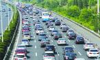 国庆高速如何避堵?