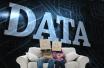 贵阳打造人才新型智库 推进大数据安全产业建设