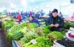 """沈阳:白菜大葱""""转战""""农贸市场后身价倍增"""